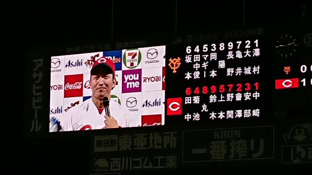 """ヒロイン鈴木選手"""""""